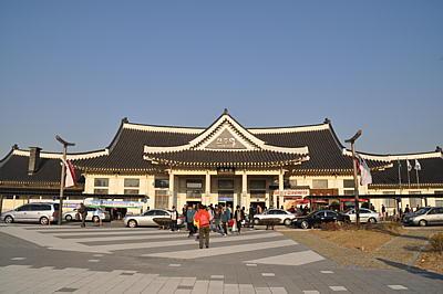 KTX散策: 全州駅 / Jeonju sta....
